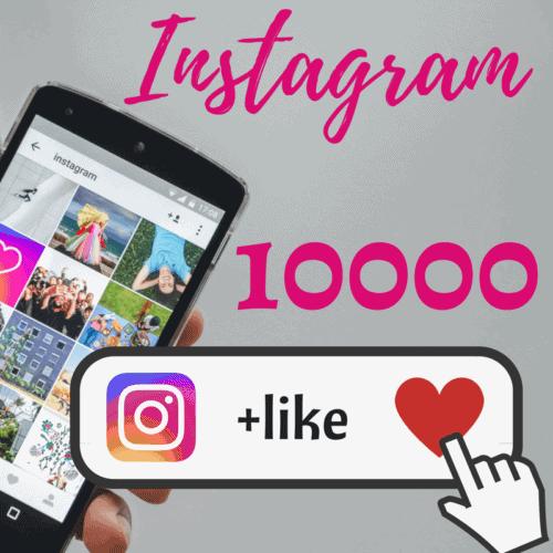 Instagram-lajk-polubienia-10000